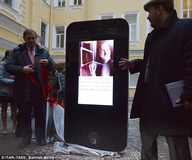 Photo of Steve Jobs Memorial in St. Petersburg, Russia